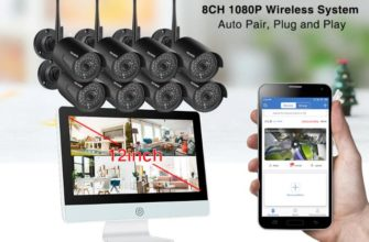 8CH outdoor Security System with Recorder and 12-inch LCD Monitor-