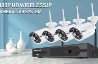 Multi Channel outdoor Security System with Recorder-