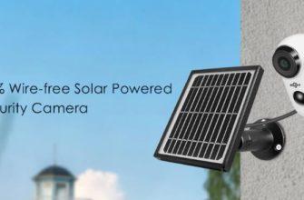 Weatherproof outdoor solar powered Security Camera